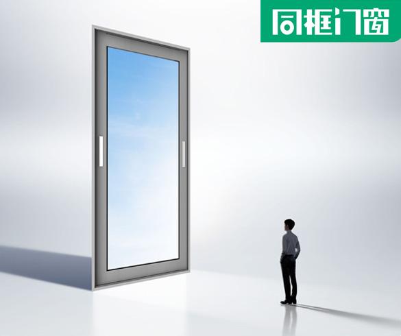廣亞:同框門窗