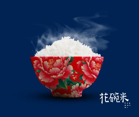 花碗米:每一粒都是五常稻花香